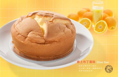 台灣伴手禮推薦-春上蛋糕
