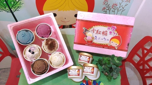 台灣嘉義縣特色伴手禮-小紅帽義式冰淇淋
