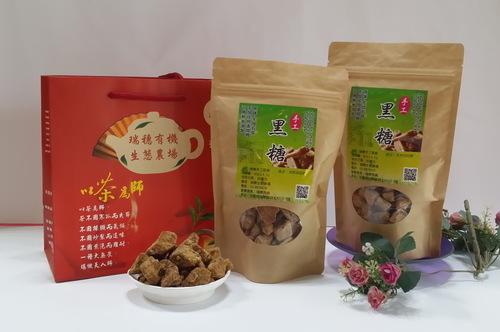 台灣伴手禮推薦-手工黑糖
